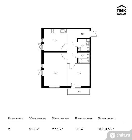 2-комнатная квартира 58,1 кв.м. Фото 1.