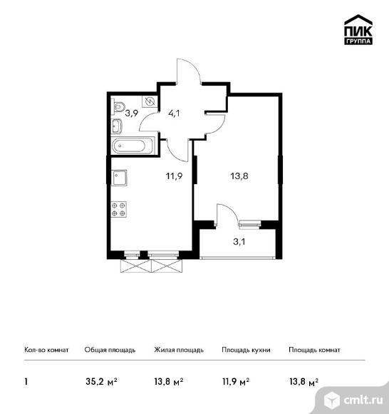 1-комнатная квартира 35,2 кв.м. Фото 1.