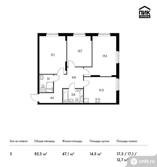 3-комнатная квартира 82,3 кв.м. Фото 1.