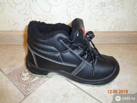 Спец. ботинки. Фото 1.