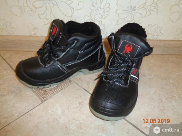 Спец. ботинки. Фото 3.