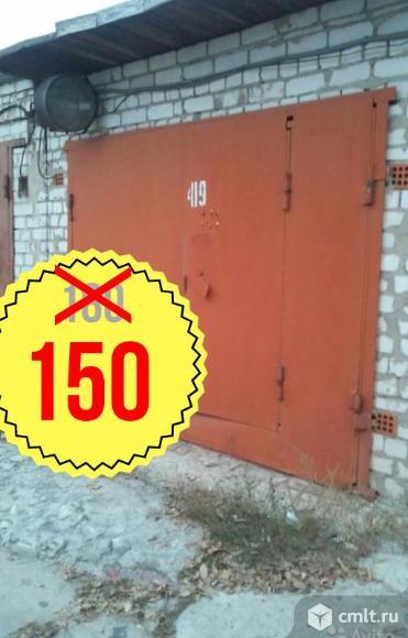 Капитальный гараж 19 кв. м Мотор-2. Фото 1.