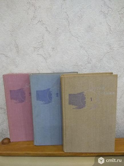 Сергей есенин с.с в3 томах. Фото 1.