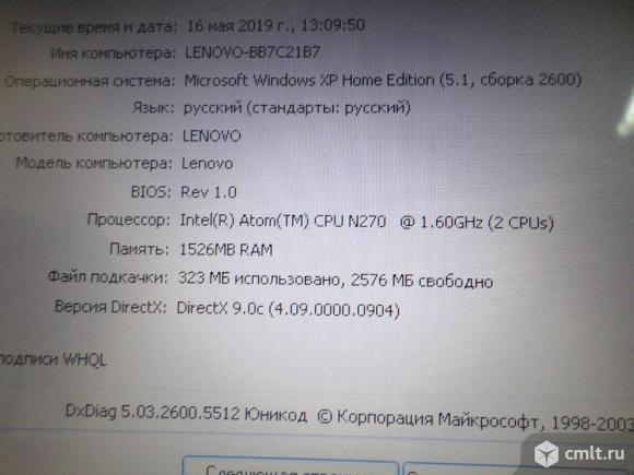 Ноутбук нетбук lenovo ideapad s9 (20013). Фото 2.