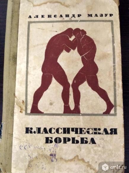 Книги. Фото 6.