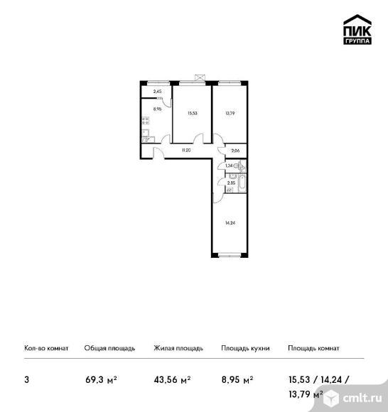 3-комнатная квартира 69,3 кв.м. Фото 1.