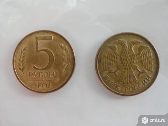 Монета 1 руб 1992 г. Фото 2.