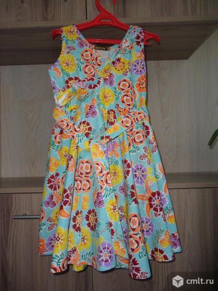 Новое платье-сарафан. Фото 5.