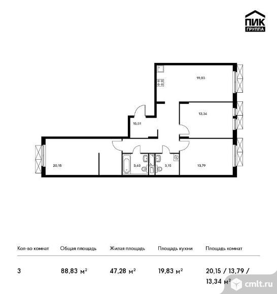 3-комнатная квартира 88,83 кв.м. Фото 1.