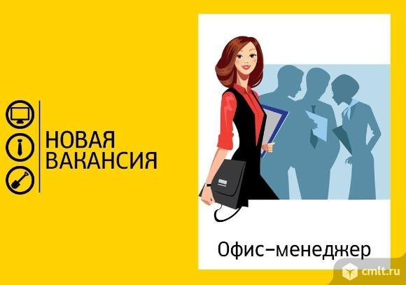 Работа для девушек в воронеже камелот работа по веб камере моделью в тюкалинск