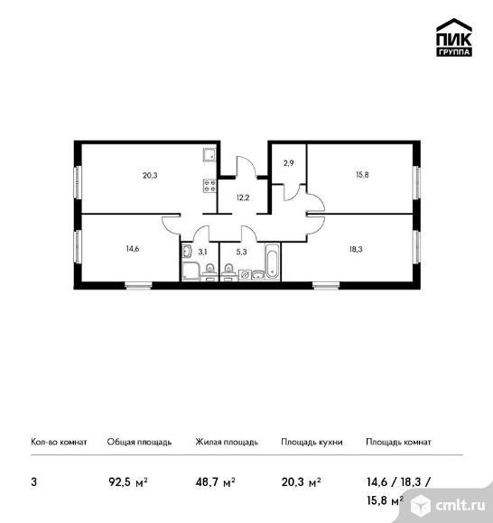 3-комнатная квартира 92,5 кв.м. Фото 1.
