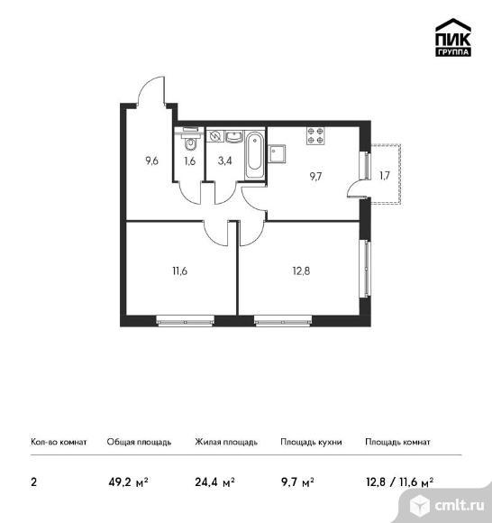 2-комнатная квартира 49,2 кв.м. Фото 1.