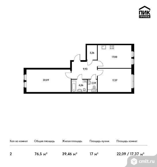 2-комнатная квартира 76,5 кв.м. Фото 1.