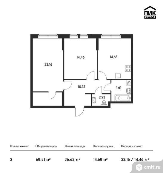 2-комнатная квартира 68,51 кв.м. Фото 1.