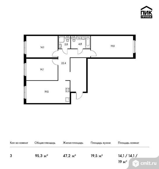 3-комнатная квартира 95,3 кв.м. Фото 1.