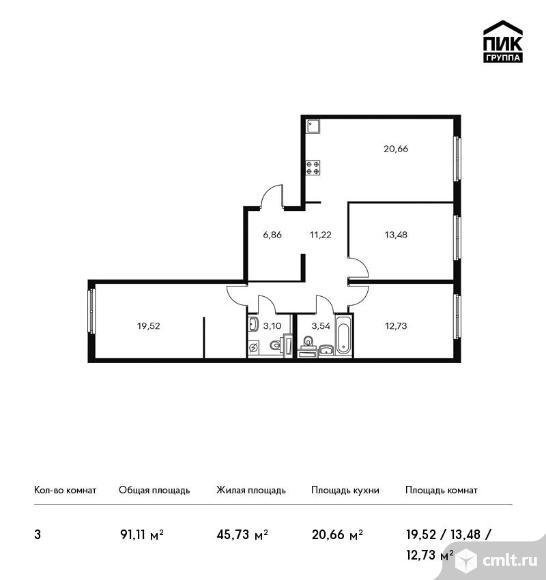 3-комнатная квартира 91,11 кв.м. Фото 1.