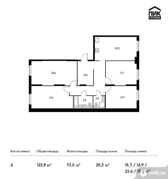 4-комнатная квартира 122,8 кв.м. Фото 1.