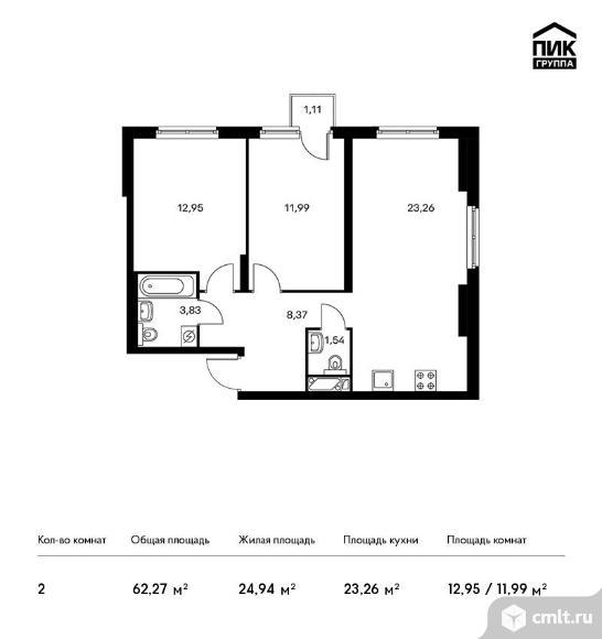2-комнатная квартира 62,27 кв.м. Фото 1.
