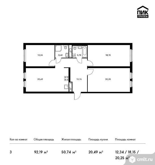 3-комнатная квартира 92,19 кв.м. Фото 1.