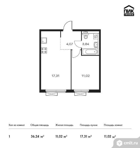 1-комнатная квартира 36,24 кв.м. Фото 1.