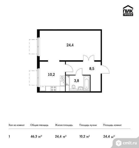 1-комнатная квартира 46,3 кв.м. Фото 1.