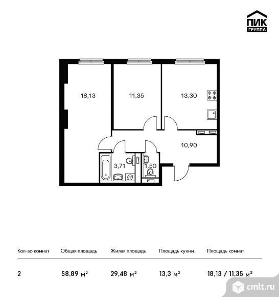 2-комнатная квартира 58,89 кв.м. Фото 1.