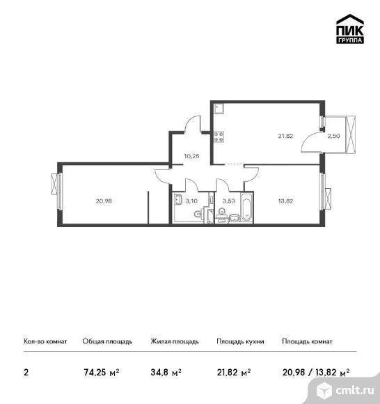 2-комнатная квартира 74,25 кв.м. Фото 1.