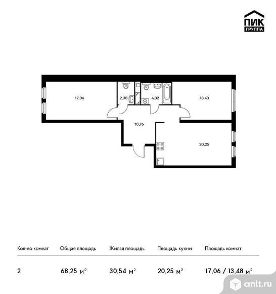 2-комнатная квартира 68,25 кв.м. Фото 1.