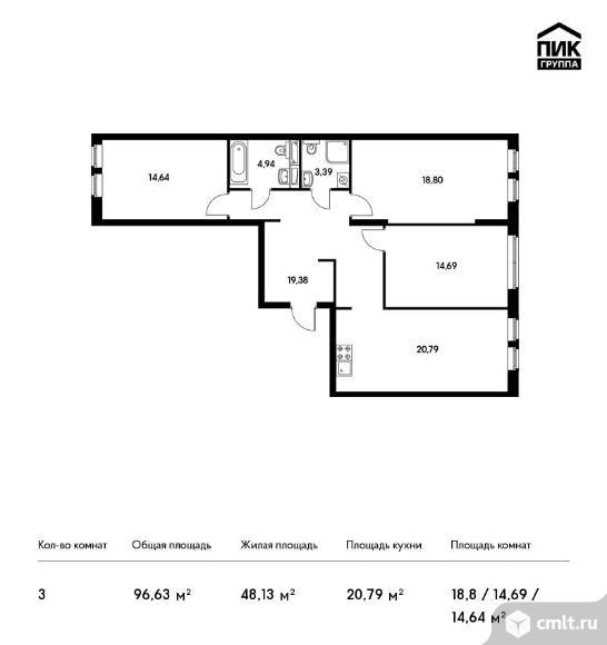 3-комнатная квартира 96,63 кв.м. Фото 1.