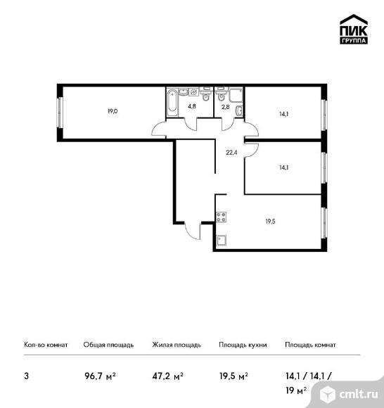 3-комнатная квартира 96,7 кв.м. Фото 1.