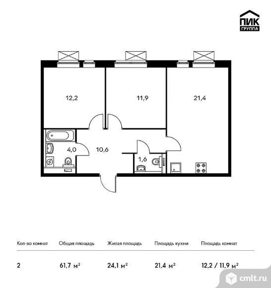 2-комнатная квартира 61,7 кв.м. Фото 1.