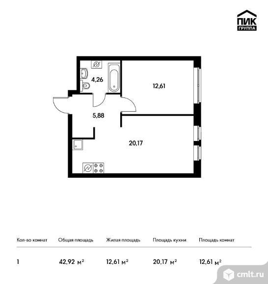 1-комнатная квартира 42,92 кв.м. Фото 1.