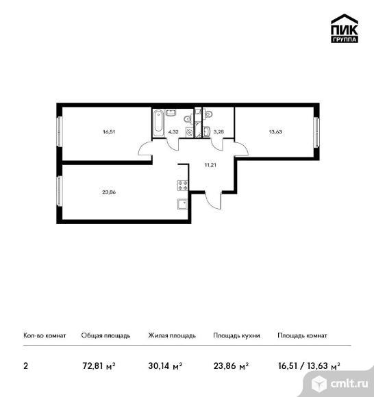 2-комнатная квартира 72,81 кв.м. Фото 1.