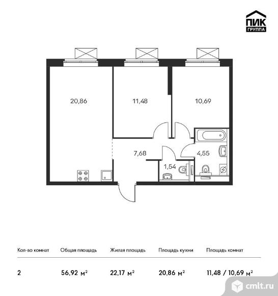 2-комнатная квартира 56,92 кв.м. Фото 1.