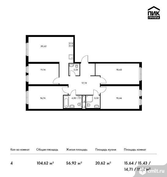4-комнатная квартира 104,62 кв.м. Фото 1.