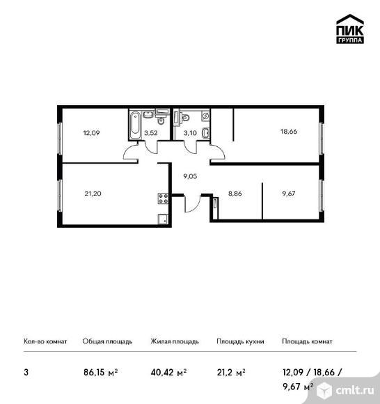 3-комнатная квартира 86,15 кв.м. Фото 1.