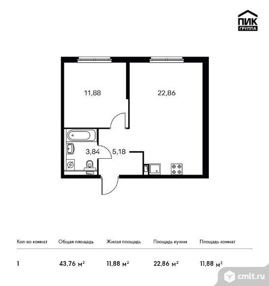 1-комнатная квартира 43,76 кв.м. Фото 1.
