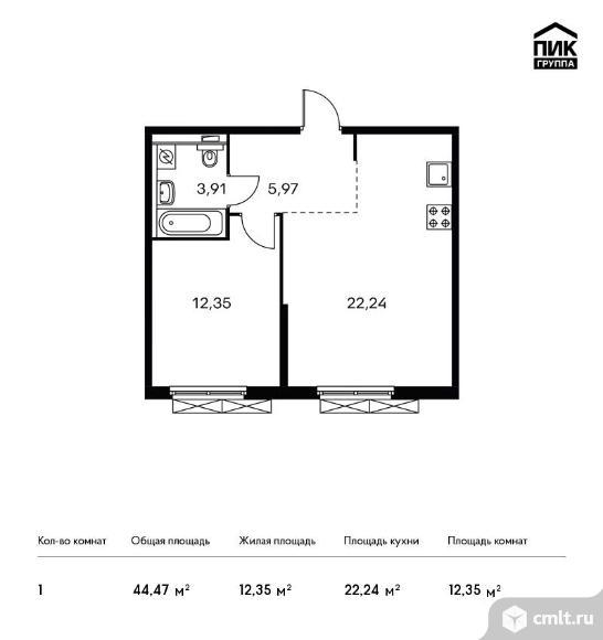 1-комнатная квартира 44,47 кв.м. Фото 1.