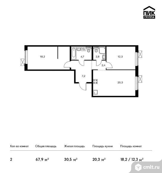 2-комнатная квартира 67,9 кв.м. Фото 1.
