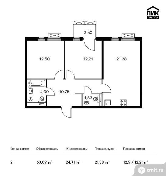2-комнатная квартира 63,09 кв.м. Фото 1.