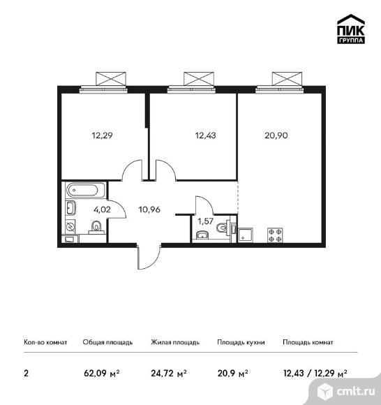 2-комнатная квартира 62,09 кв.м. Фото 1.