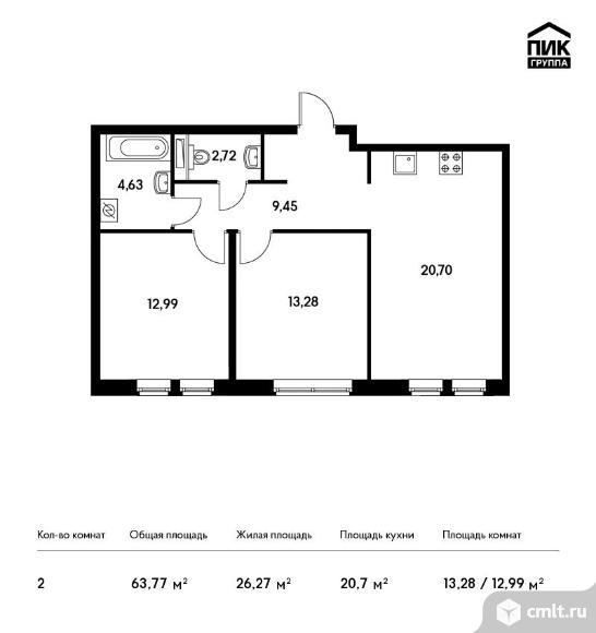 2-комнатная квартира 63,77 кв.м. Фото 1.