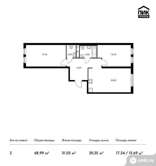 2-комнатная квартира 68,99 кв.м. Фото 1.