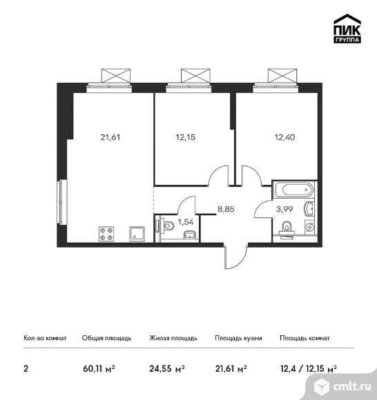 2-комнатная квартира 60,11 кв.м. Фото 1.