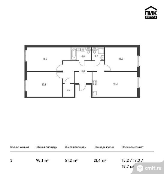 3-комнатная квартира 98,1 кв.м. Фото 1.