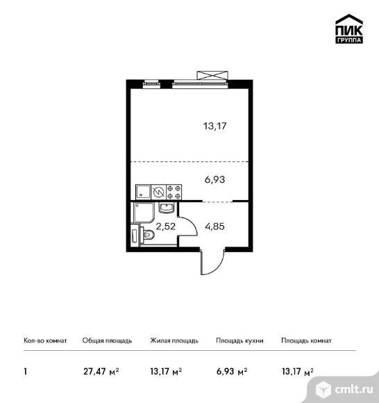 1-комнатная квартира 27,47 кв.м. Фото 1.