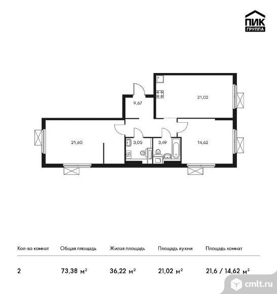 2-комнатная квартира 73,38 кв.м. Фото 1.