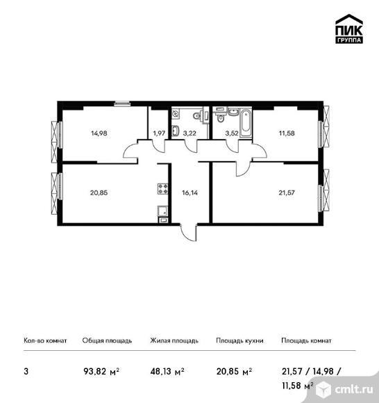 3-комнатная квартира 93,82 кв.м. Фото 1.