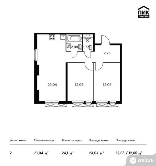 2-комнатная квартира 61,04 кв.м. Фото 1.