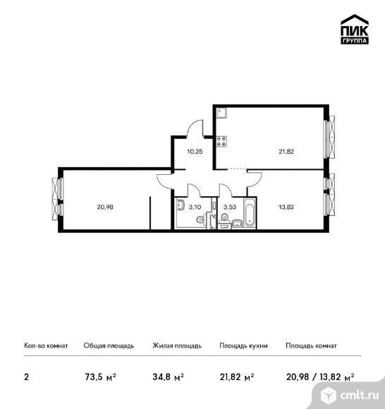 2-комнатная квартира 73,5 кв.м. Фото 1.